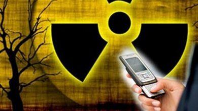 Photo of Radon Gazı Nedir? Nasıl Oluşur?