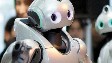Photo of ABD'nin İnsansı Robotu: Atlas