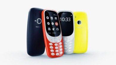 Photo of Nokia 3310'un Türkiye'deki Fiyatı Açıklandı