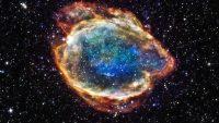 Süpernova Nedir?