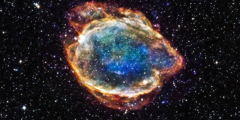 Photo of Süpernova Nedir?