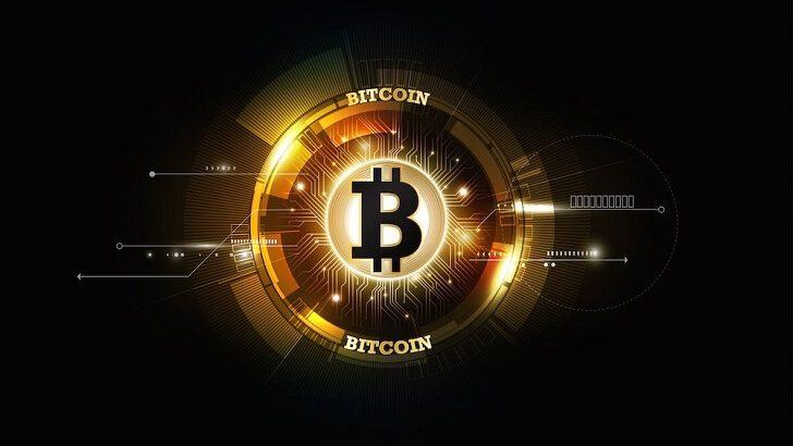 Bitcoin Nedir? Nasıl Üretilir?