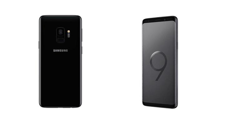 Yeni Galaxy'i Keşfet: Galaxy S9 ve S9 Plus