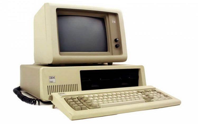 Bilgisayar_Nedir