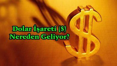 Photo of Doların Simgesi Nereden Geliyor?