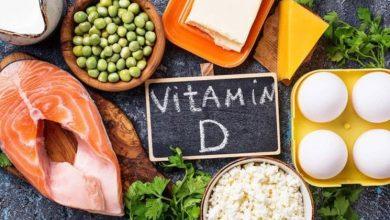 Photo of D Vitamininin Sağlık Üzerine Etkileri